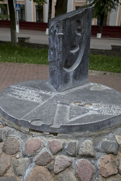 Monument to the letter ў of the Belarusian alphabet on Francisk Skoryni Avenue | Polatsk | Belarus