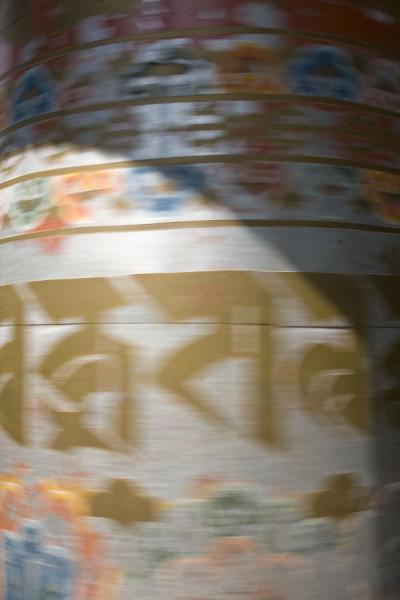 Spinning prayer wheel | Khamsum Yuelley Namgyal Chorten | Bhutan