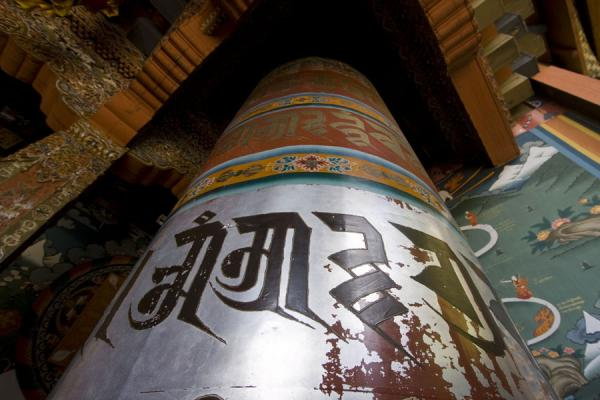 Prayer wheel seen from below | Tango Monastery | Bhutan
