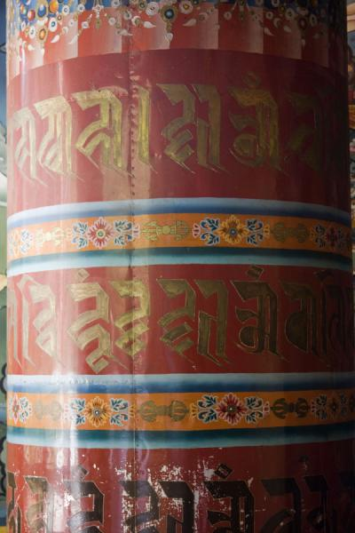 Picture of Enormous prayer wheel at the entrance of Tango Monastery
