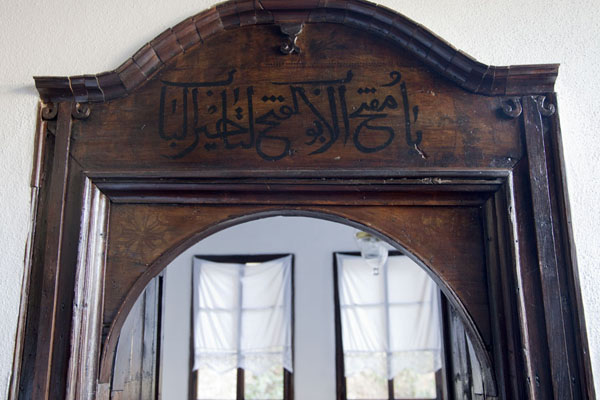 Picture of Calligraphy over the entrance of one of the rooms in the tekke of Blagaj