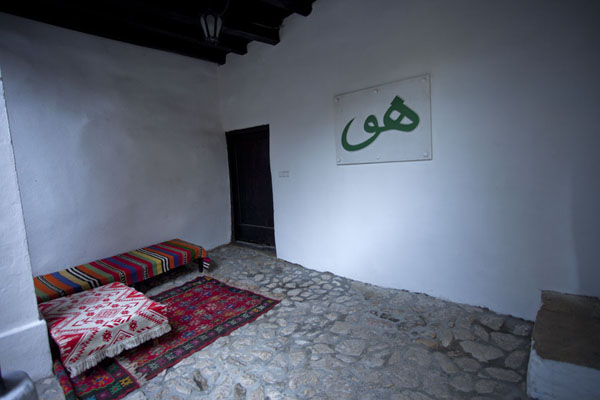 The lower floor of the tekke of Blagaj | Blagaj Tekke | Bosnia and Herzegovina