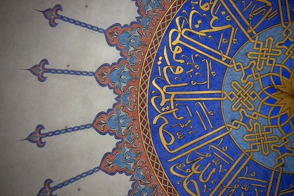 Detailed view of the ceiling of the mosque | Gazi Husrev Bey complex | Bosnia and Herzegovina