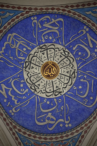 Close-up of the calligraphy in the cupola of the Gazi Husrev Bey mosque | Gazi Husrev Bey complex | la Bosnie-Herzégovine