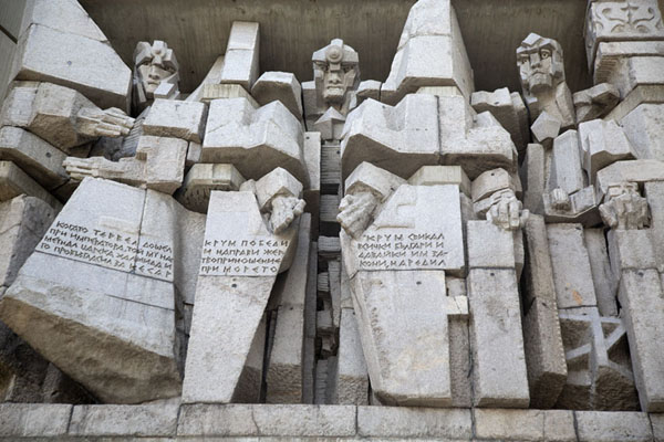 Foto van The three Khans Tervel, Krum, and Omourtag sculpted in the colossal monument - Bulgarije - Europa