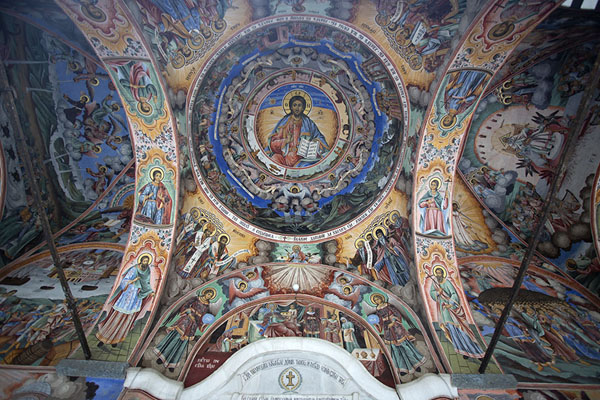 Photo de Bulgarie (Rila Monastery: look from inside the courtyard)
