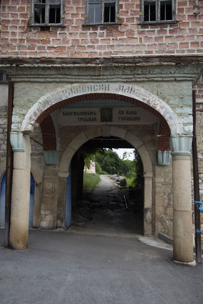 Picture of The entrance gate of the monasteryTransfiguration monastery - Bulgaria
