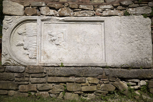 Stela used in a wall at the Royal Palace grounds | Tsarevets Fortress | Bulgaria
