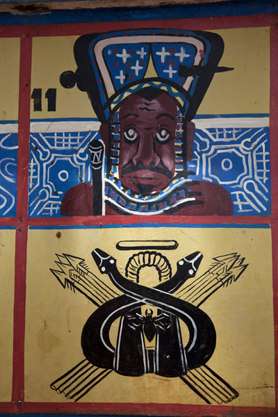 Picture of The eleventh sultan, the most famous oneFoumban - Cameroon