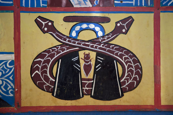 Close-up of the double-headed snake, symbol of the Bamoun dynasty | Sultan Palace | Cameroon