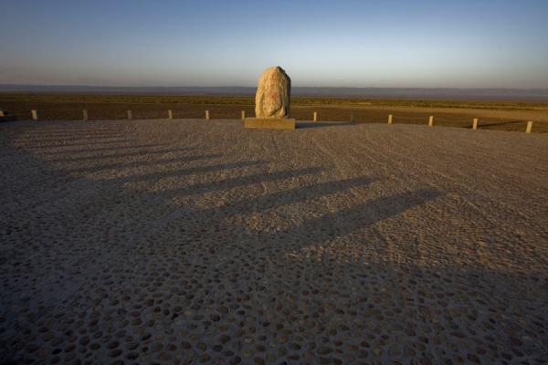 Monument for the lowest point of China at Ayding lake | Ayding lake | China