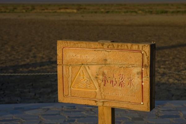 Warning which is no longer valid near Ayding lake | Ayding lake | China