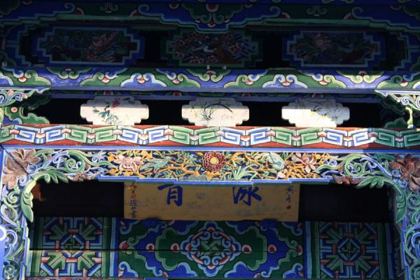 Detail of the ceiling of a wooden bridge in Black Dragon Pool park | Black Dragon Pool | China