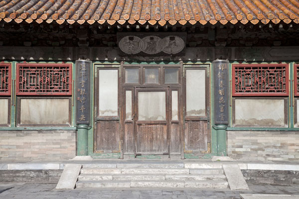 Small hall on the northwestern side of the Forbidden City | Forbidden City | China