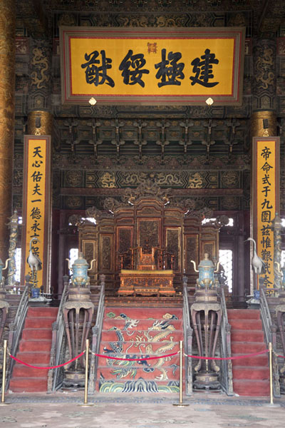 The Dragon Throne inside the Hall of Supreme Harmony | Forbidden City | China