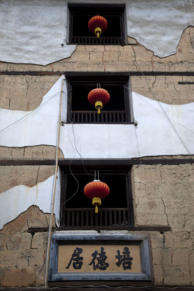 Picture of Hongkeng Tulou Cluster (China): Looking up one of the entrances of a house inside the Fuyu Lou complex