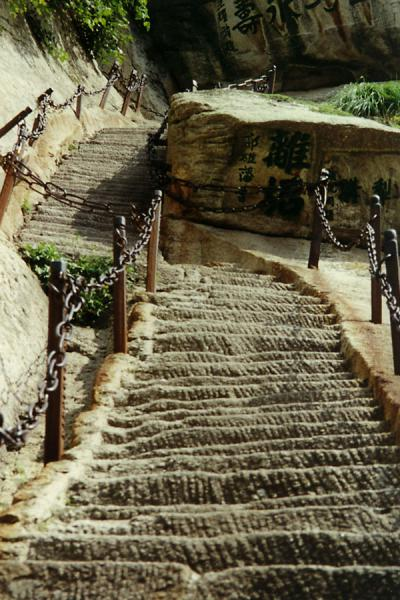 Picture of Climbing Huashan Mountain is all about climbing stone stairs