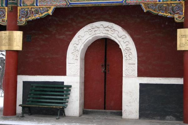 Picture of Lama Temple, Beijing: door of one of the towers