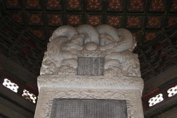 Picture of Lama Temple, Beijing: inside of tower