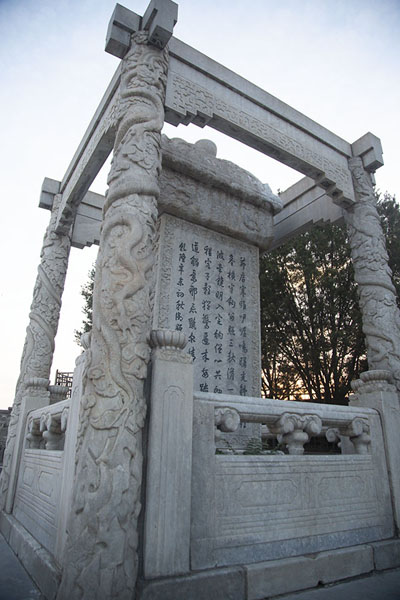 Marble stele at the east side of the bridge | Pont Marco Polo | Chine
