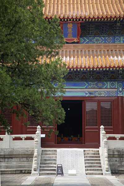 Foto van The Hall of Eternal Favours in the Zhaoling complexChangping - China