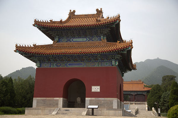 Picture of Stele Pavilion in the foreground at the Zhaoling tomb complex