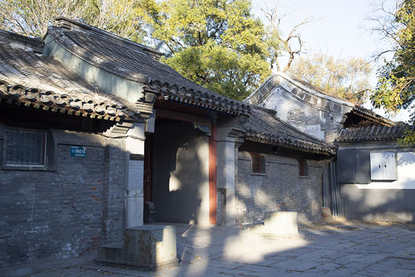Mansion on Mao'er hutong | Nanluogu hutongs | Chine