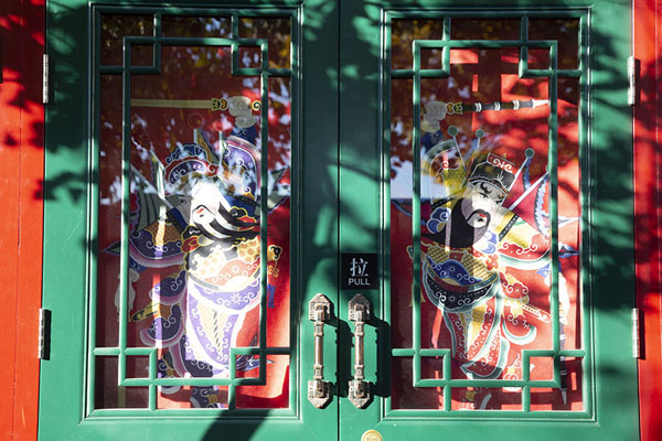 Foto di Window with drawing behind - Cina - Asia