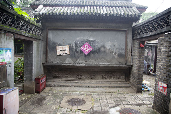 Inside look in one of the courtyards | Nanluogu hutongs | Cina