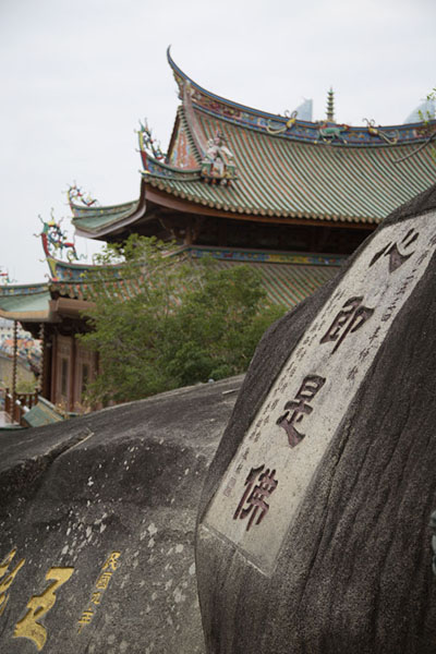 Foto van Boulders with inscriptions and hall of Nanputuo temple complexXiamen - China