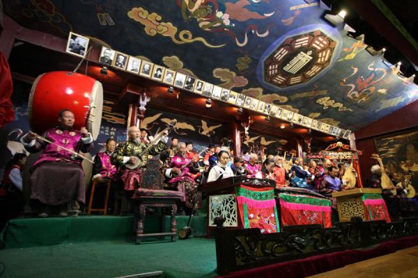 Naxi Orchestra seen from the first row |  | 中国