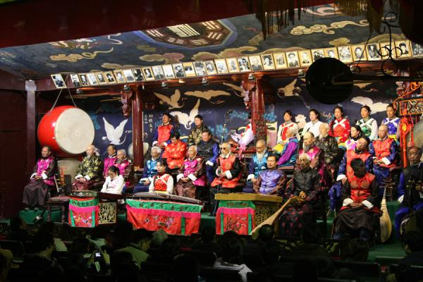 Overview of the Naxi Orchestra |  | 中国