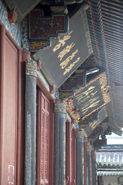 Foto de Side view of a hall in Huiji temple complex near Foding Shan, the highest mountain on PutuoshanPutuoshan - China