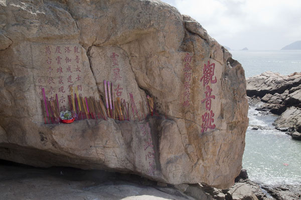 Picture of Putuoshan (China): Chinese inscriptions on a boulder marking the footstep of Guanyin at Guanyin Leap