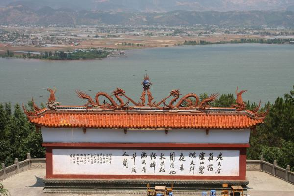 View from one of the temples on Lu Shan | Qionghai-Hu Lake | China