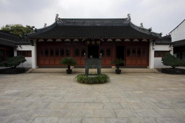 Picture of Frontal view of Ming Lun study hall