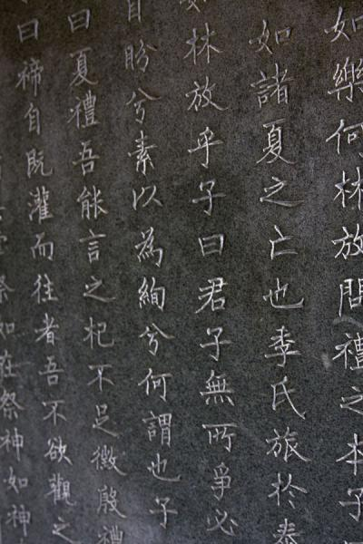 Close-up of Confician texts carved out of marble slab | Tempio di Confucio | Cina