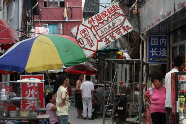 One of the many shopping streets of the old part of Shanghai | Shanghai Old City | China