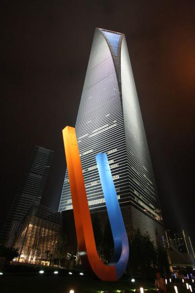 World Financial Center seen from below | Shanghai World Financial Center | China