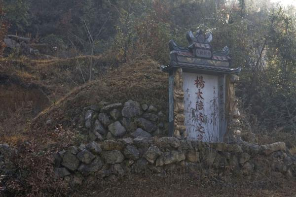 Picture of Cemetery in the vicinity of Shi Long Zhai