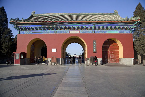 The South Gate of the Temple of Heaven Park | Temple of Heaven Park | China