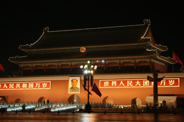 Entrance to the Forbidden City by night | Tien An Men By Night | China