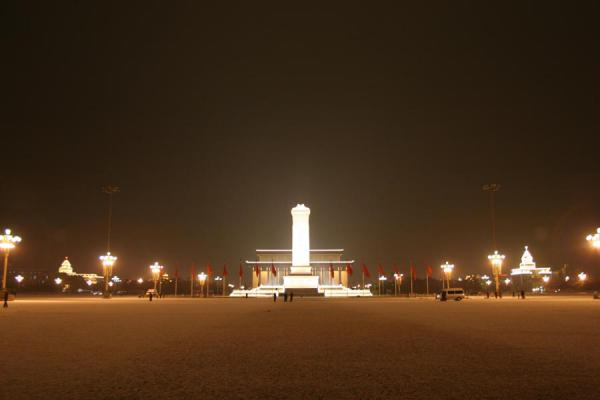 Picture of Beijing: Tienanmen square by night