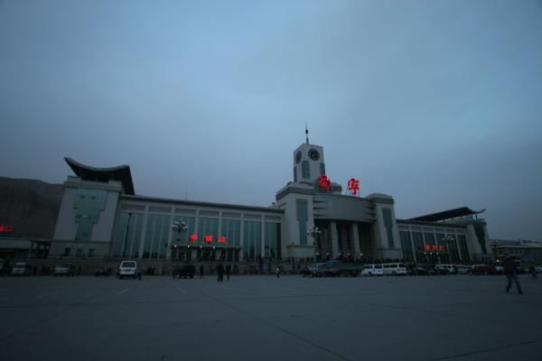 Picture of Train to Lhasa (China): Xining railway station, the beginning of my 26 hour train trip to Lhasa