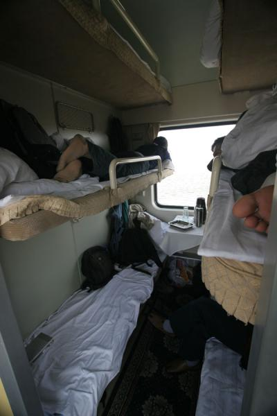 Picture of Train to Lhasa (China): Hard sleeper compartment on the train to Lhasa