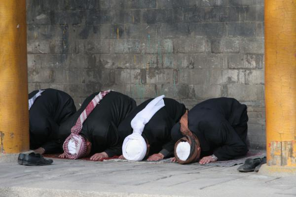 Muslims praying outside the Great Mosque of Xining | Xining Mosque | China