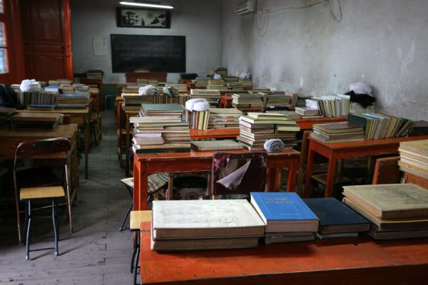 Interior of a classroom of the koran school of the Great Mosque of Xining | Xining Mosque | China
