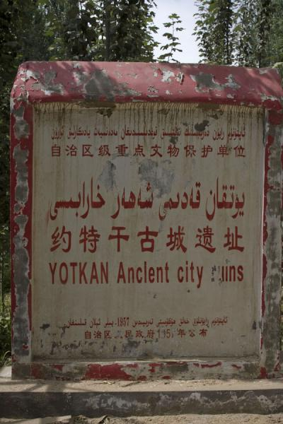 Sign of the Yotkan ruins: the only tangible proof of their existence | Yotkan ruins | China