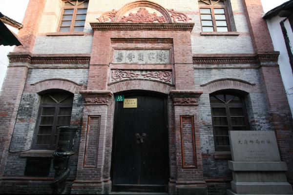 Old post office in Zhujiajiao from the Qing era | Zhujiajiao Canal Town | China