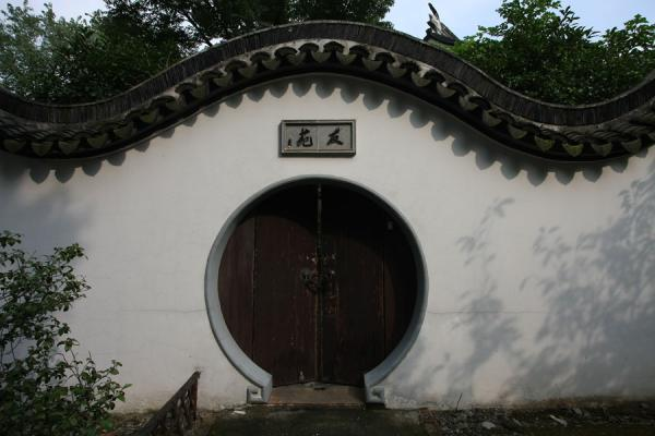 Circular door in Kezhi Garden | Zhujiajiao Canal Town | China